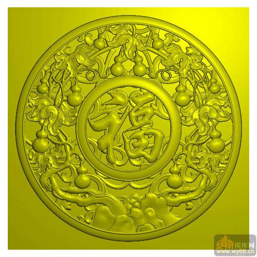 上一页:蝴蝶-雕刻素材   下一页:二龙戏珠 葫芦瓶龙围板-北京精雕