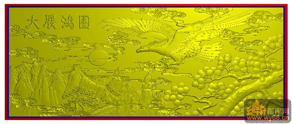 大展鸿图 山水 松树 鹰-北京精雕图