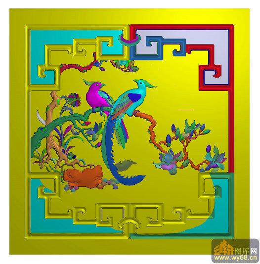 顶西潘莲3卷书角 花纹边框