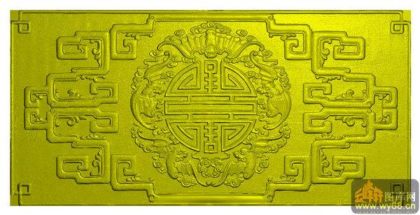 寿字纹 回纹边-精雕雕刻图