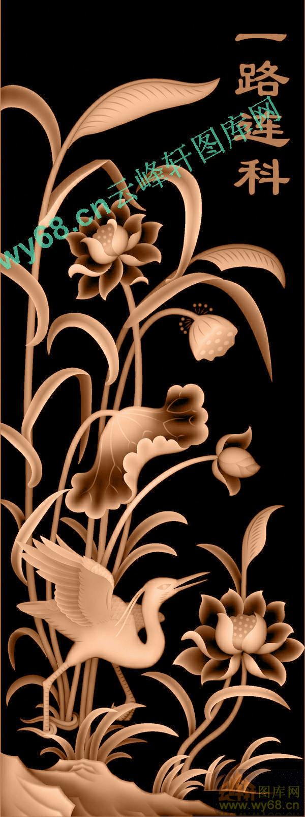 荷花仙鹤沙发靠背-花鸟精雕图案-精雕图,jpd图,浮雕图