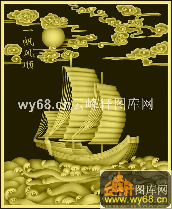 一帆风顺 浪花帆船-亭台楼阁山水风景雕刻素材