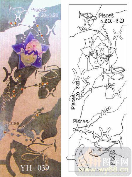 喷砂玻璃图库-肌理雕刻系列2-双鱼座-00039 - 云峰轩