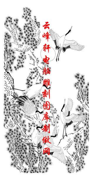 长卷鹤-白描图-松龄鹤寿-仙鹤雕刻图片