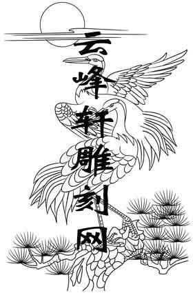路径仙鹤-白描图-芦荡仙客-slxhs004-仙鹤国画白描
