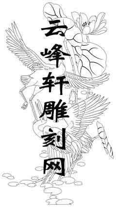 路径仙鹤-白描图-云中仙鹤-slxhs025-仙鹤国画白描