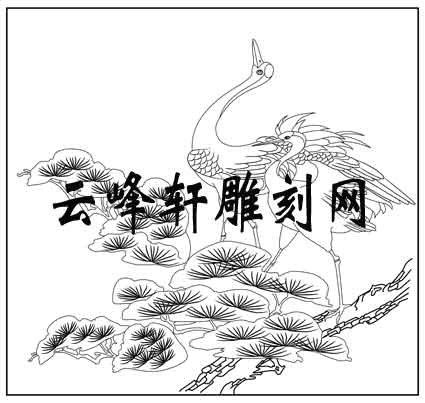 路径仙鹤-白描图-松鹤延年-slxhs024-仙鹤国画白描