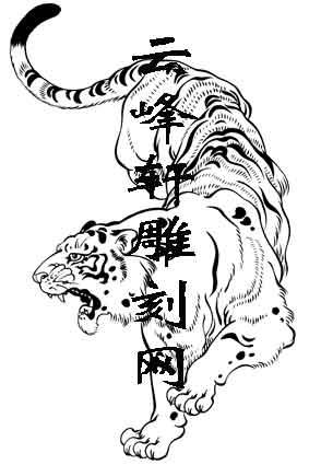虎3-白描图-猛虎-114-老虎雕刻图片
