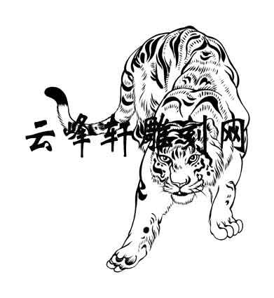 虎2-白描图-猛虎-75-老虎全图