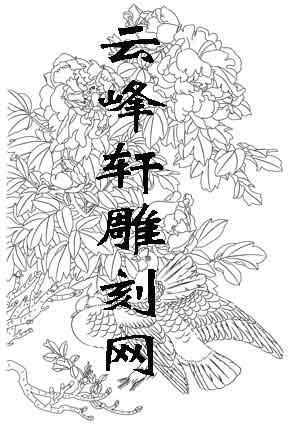 工笔牡丹-白描图-3双鸽-白描牡丹图案