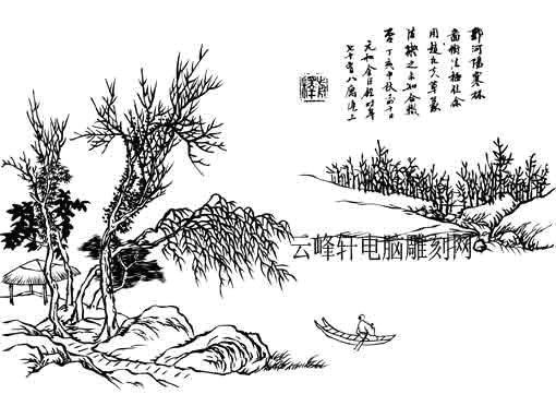 09年3月1日第一版画山水-白描图-寒林-9-山水国画白描