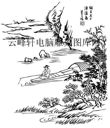09年3月1日第一版画山水-白描图-江上独钓-22-山水全图
