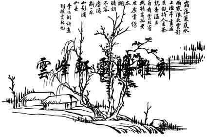 鹤与荷花古风手绘