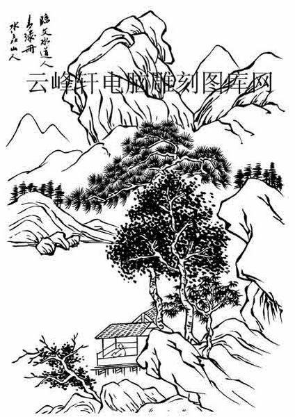 09年3月1日第一版画山水-白描图-秋谷山人-12-山水线描图