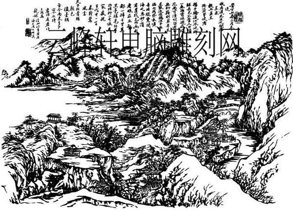09年4月10日第三版画山水-白描图-隐于野-8-山水白描图