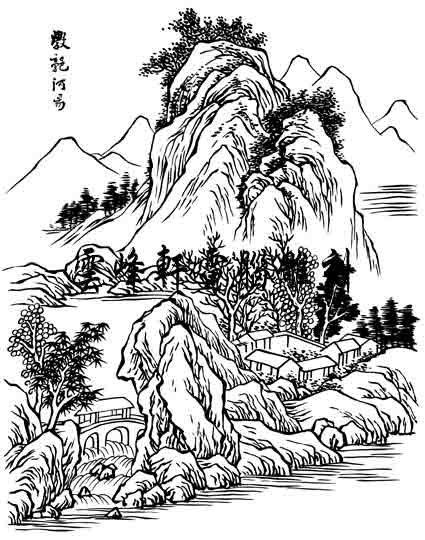 09年3月1日第一版画山水-白描图-秋色-49-山水线描图