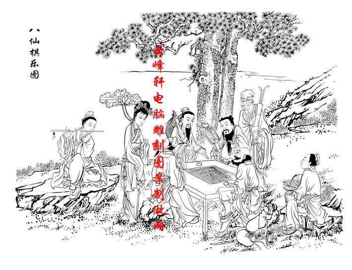 八仙-白描图-八仙过海4-八仙过海国画白描