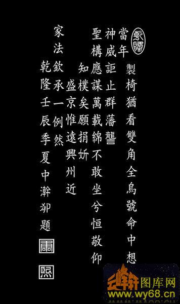 文字-欧式洋花浮雕灰度图