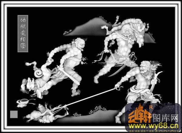 下一页:象 云 花纹 动物纹-雕刻灰度图   文件名称: 地狱变相图