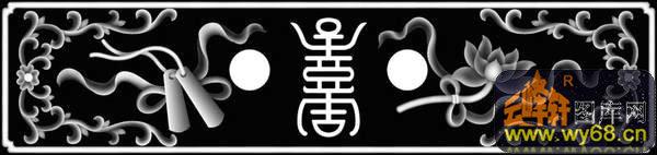文件简介: 寿字纹 鱼鼓 扇子 花纹,浮雕图案,每个图案都是bmp格式,可直接导入TYPE3、精雕、ArtCAM等各种浮雕软件可直接编辑刀具路径,普遍用于广告雕刻、木工雕刻、大理石雕刻、砖雕、玉石、工艺品、浮雕、各种五金模具浮雕、仿古家具浮雕、星级酒店主题浮雕、壁画浮雕荼盘浮雕、工艺品浮雕、旋转浮雕雕刻、玉石雕刻、大理石雕刻、模特双芙蓉寿字纹 鱼鼓 扇子 花纹模型、旋转雕、佛像360度旋转雕、礼品盒浮雕、首饰浮雕、芙蓉花 云纹 万事如意浮雕、波浪板浮雕。使在美术设计方面不足的用户,利用我们的图库直接雕刻出