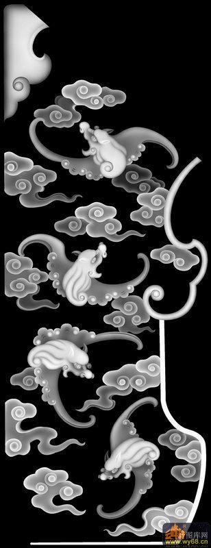 卡通云图片素材