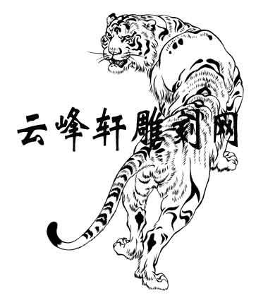 简单国画老虎图片步骤