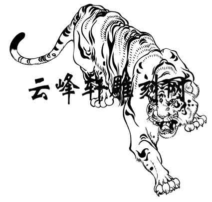 虎2-矢量图-虎口馀生-50-虎矢量图