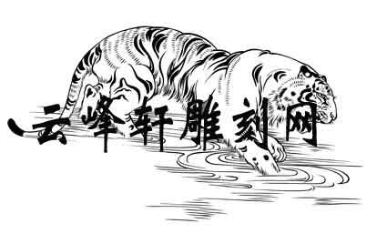 虎2-矢量图-水中猛虎-85-虎国画矢量