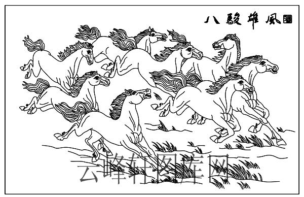 手绘羊驼八骏图