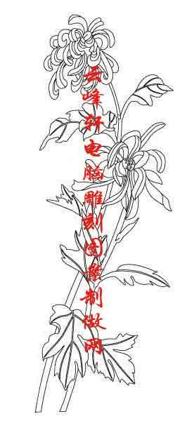 梅兰竹菊-矢量图-竹子