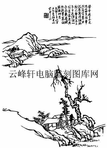 09年3月1日第一版画山水-矢量图-崇山峻岭-34-山水全图
