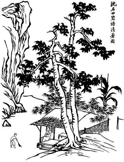 09年3月14日第二版山水画51-矢量图-钟鼎山林-68-山水