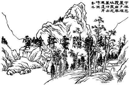 山水画矢量图案,路径矢量图