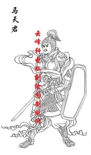 百神图-矢量图-37马天君-路径百神图片