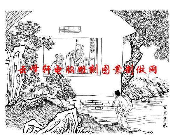 24孝简笔画