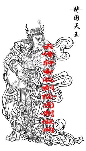 百神图-矢量图-13持国天王-百神路径图 - 云峰轩雕刻