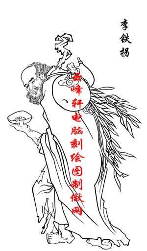 百神图-矢量图-14李铁拐-中国国画矢量百神