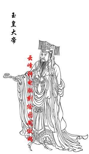 百神图-矢量图-2玉皇大帝-国画百神图 - 云峰轩雕刻