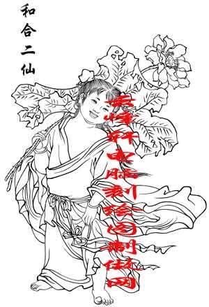 百神图-矢量图-42和合二仙-中国传统百神图