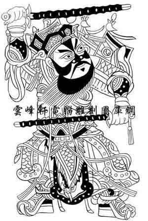 中国传统神话人物仙人图-矢量图-武门神-中国传统