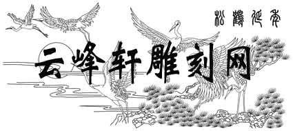 路径仙鹤-矢量图-松鹤延年-slxhs014-电子版仙鹤