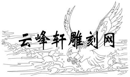 中国画雄鹰图案、线描图库   展翅欲飞的雄鹰白描模板下载(图