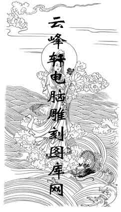 神女图-矢量图-观音像-2-国画仕女图