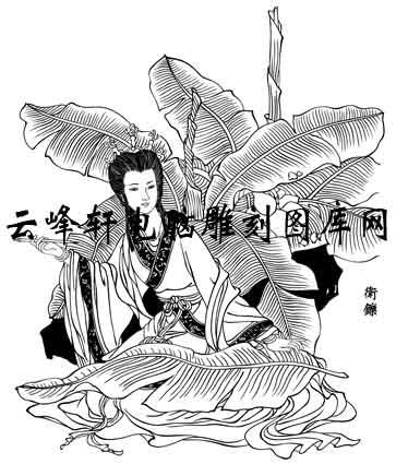 中国国画白描仕女3-矢量图-24卫乐-中国传统仕女图