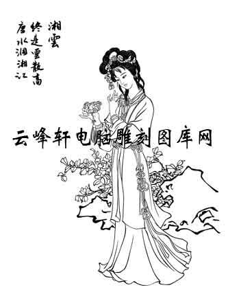 中国国画白描仕女3-矢量图-78史湘云-国画仕女图案