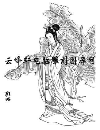 中国国画白描仕女3-矢量图-52萧观音-矢量仕女图案