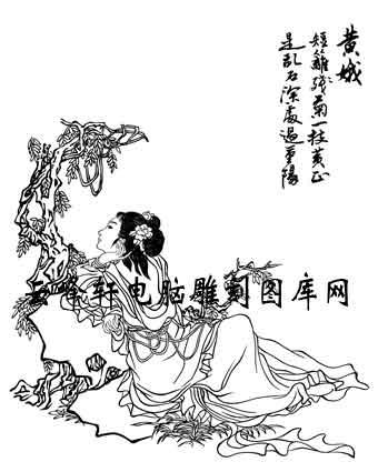 中国国画白描仕女3-矢量图-84鲍令晖-中国传统仕女图