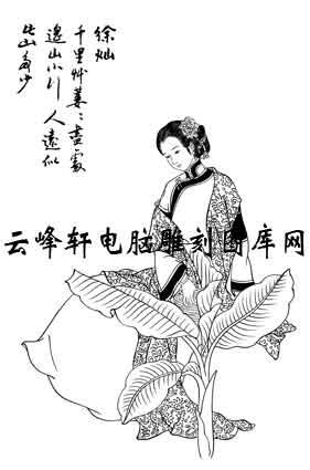 中国国画白描仕女3-矢量图-51徐灿-矢量仕女图案