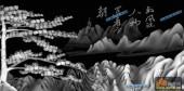 03-数风流人物-091-花鸟浮雕灰度图