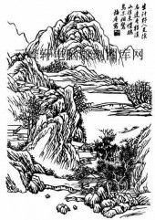 09年3月1日第一版画山水-矢量图-巴山蜀水-36-电子版山水